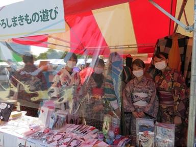 seide_kimono2.jpg