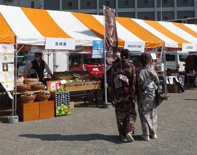 seide_kimono3.jpg