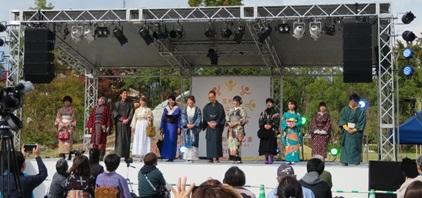 seide_kimono4.jpg