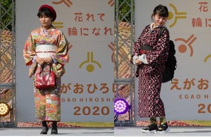 seide_kimono5.jpg