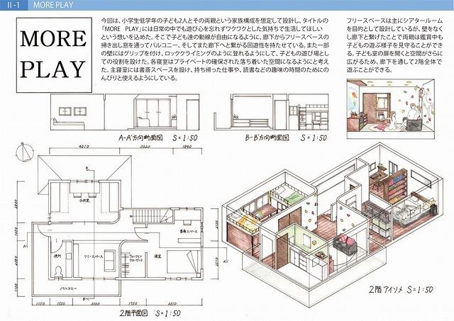 seikatsu501.jpg