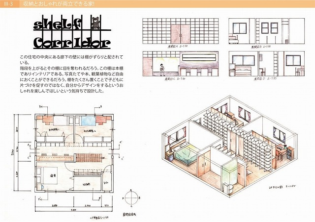 seikatsu502.jpg