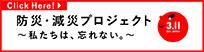 20_wasurenai_logo_204-52.jpg