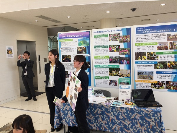 20180304環境保全プロジェクト3.jpg
