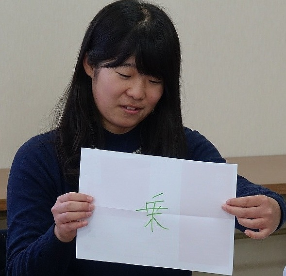 s-⑥玉田優羽.jpg