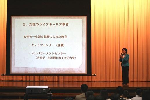 全体会①学長.JPG
