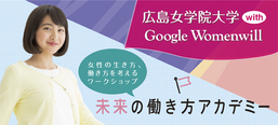 0508_18女学院GWW_告知バナー大.jpg