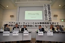 20180115 ICAN Hiroshima.jpg