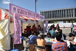 20180504orizuruhiroba.jpg