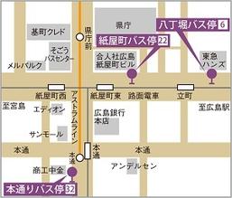 h_jogakuin_accessmap_downtown.jpg