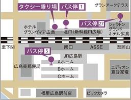 h_jogakuin_accessmap_hiroshimastation.jpg