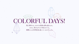 colorful_days_title_news.jpg