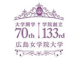 HJU_70th_anniversary_2019.jpg