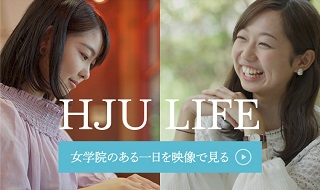 HJU LIFE