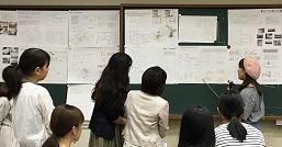ダイワハウス 住宅コラボプロジェクト 最優秀作品を選ぶ投票受付中!【~10/29】