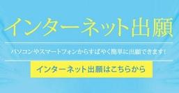 AO入試・オープンセミナー入試出願受付中