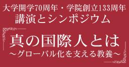 2019年11月4日(月・振休)開催